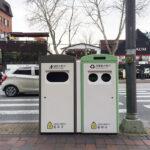 Du học Hàn Quốc cũng cần biết quy tắc khi vứt rác
